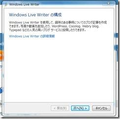 Baidu IME_2012-6-10_22-55-38