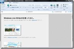 Baidu IME_2012-6-11_0-17-35