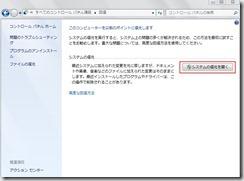 Baidu IME_2012-6-14_14-1-23