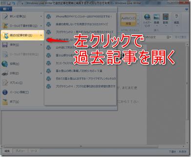 2012-07-20_17h48_19