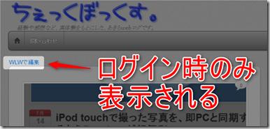 2012-07-20_19h21_16