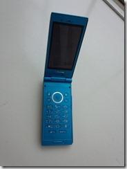 2012-08-28 12.06.49