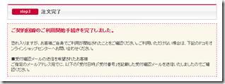 2012-08-28_00h51_51