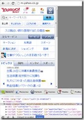 2012-09-29_00h11_53