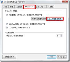 2012-10-04_18h07_56
