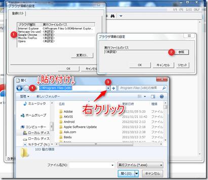 2013-01-17_00h09_11