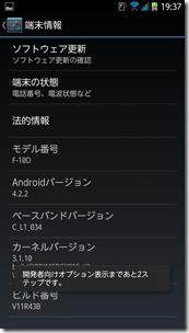 2014-01-14 19.37.20
