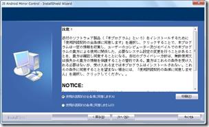 2014-01-14_19h30_48