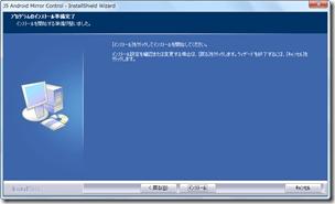 2014-01-14_19h31_28