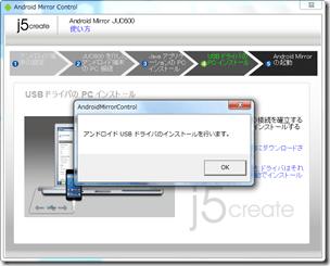 2014-01-14_19h42_59