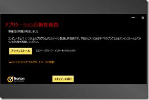 2014-06-17_00h12_47