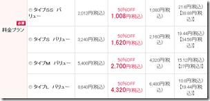 2014-09-13_01h20_05