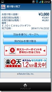 2014-11-16 23.52.14