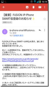 2015-01-29 16.14.42