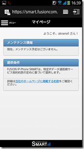2015-01-29 16.39.42