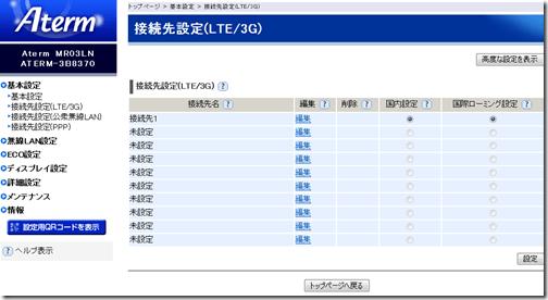 2015-01-20_17h24_39