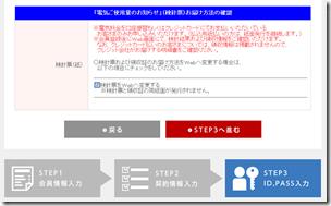 2015-02-26_19h19_38