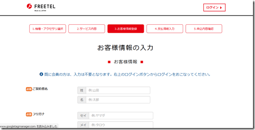 2015-08-03_01h50_49