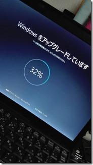 レッツノートCF-S9でWindows10にアップグレードする時の注意点