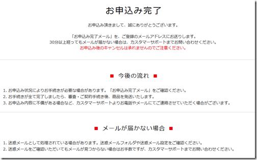 2015-11-16_23h36_12