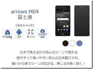arrows M04