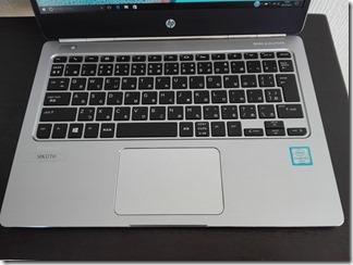 「HP EliteBook Folio G1」のキーボード