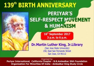 Periyar-139-bday-hall-meeting