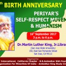 Periyar-139-bday-hall-meeting