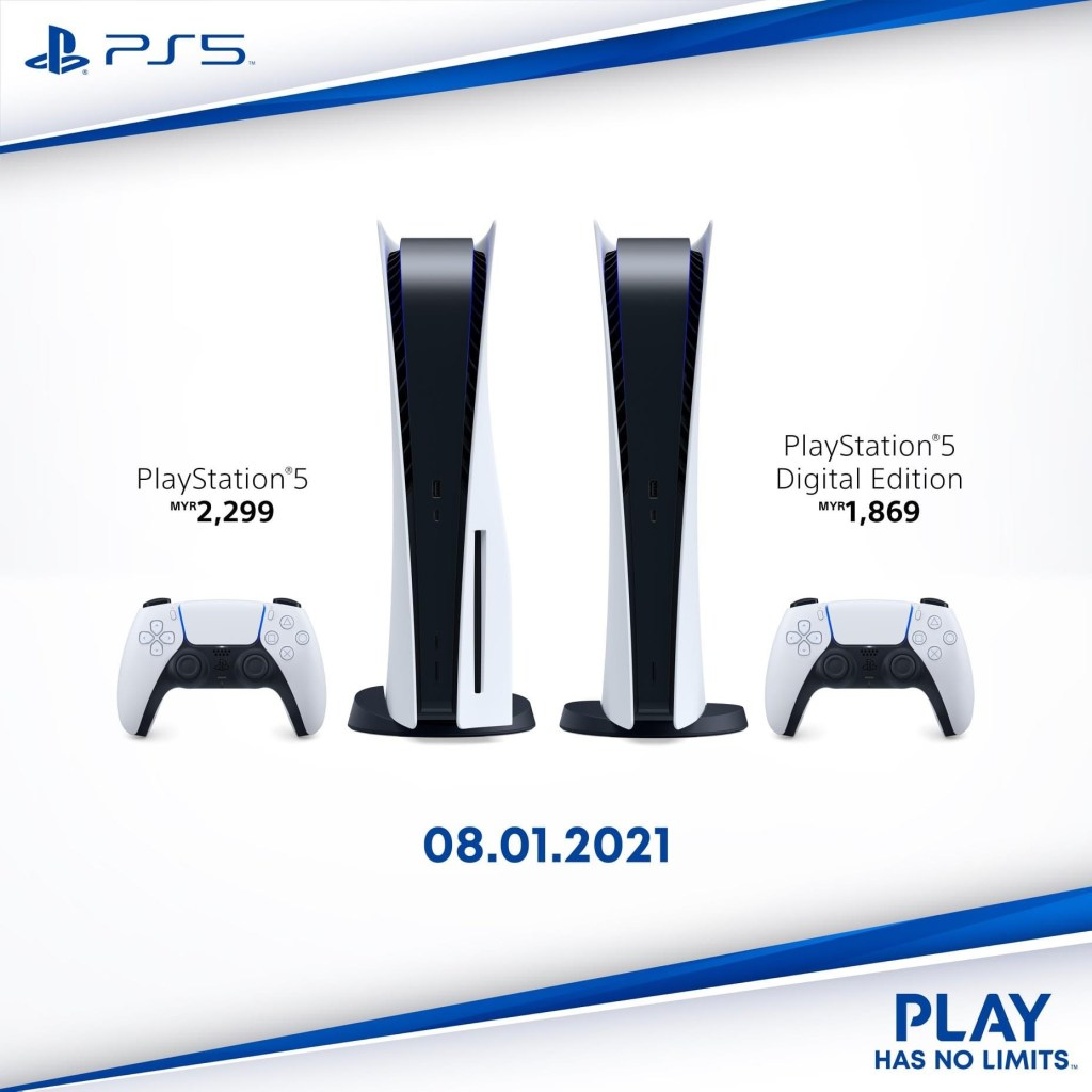 PS5 Second Preorder