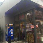 bankomat chelmska aktorembyc