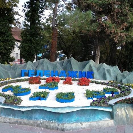 Μια ανάσα από το βόρειο Καύκασο