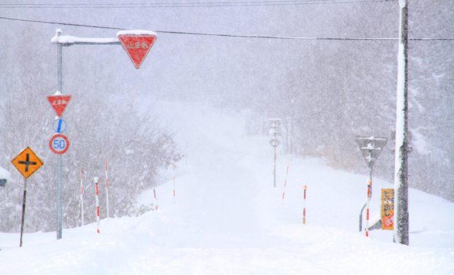 Salju di daerah Hokkaido