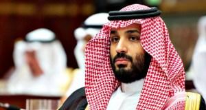 Putra Mahkota Arab Saudi Mohammed bin Salman.