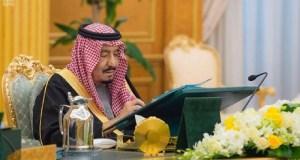 Raja Salman bin Abdulaziz al-Saud (Saudi Press Agency/Handout via REUTERS)