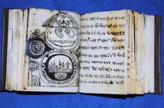 Codexul Rohonczi