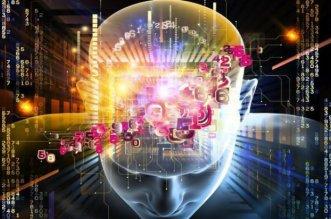 inteligenţa artificială