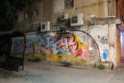 Graffiti in Tel Aviv (JGE)