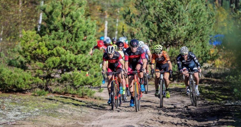 W Zwierzynie wystartowała liga kolarstwa przełajowego Scott Cyclocross Challenge