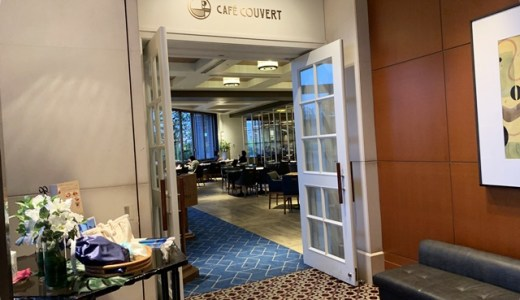 大阪の朝食のおすすめ!帝国ホテル大阪の朝食ブッフェは最高!
