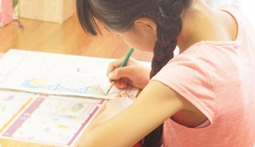 休校中の小学生の過ごし方|無料の自宅学習提供教材まとめて紹介!