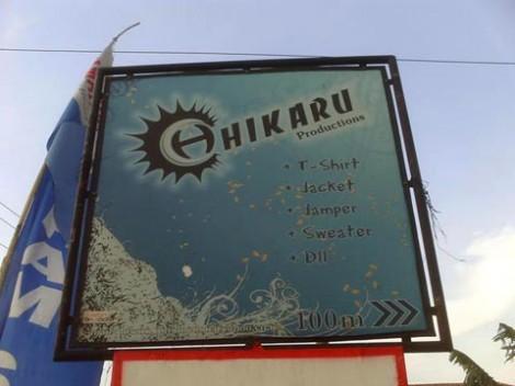 hikaru, salah satu rumah industri yang tergabung dalam Paguyuban Kampung sablon
