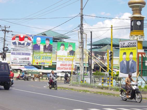 Fenomena Tuan Guru yang mewarnai perpolitikan di Nusa Tenggara Barat