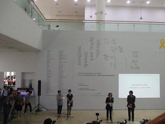 Suasana di dalam Seoul Museum of Art pada perhelatan SeMA Biennale MEDIACITY SEOUL 2014.