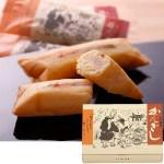 高知のよさこい節の歌にちなみ、 甘ずっぱい 柚子の香りに託したお菓子