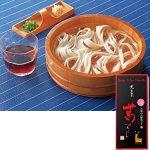 奈良吉野名産の「吉野葛」を練り込みました。弾力のあるコシとつるっとした食感。
