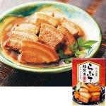 特製ダレで、じっくり煮込んだ角煮は、口の中でとろける極上の逸品。