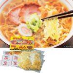 喜多方ラーメンは平打ち縮れ太麺にからむコクうますっきりスープが自慢