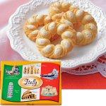 イタリアの観光地が描かれたパッケージに、個包装のクッキーを詰めました。
