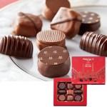 マキシムを代表するチョコレート8粒の詰合せ。フランス産