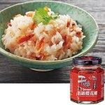 台湾産。そのままご飯に乗せたり、チャーハンなどの炒め物にも幅広く使えます。